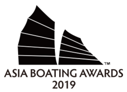 2019 Asia Boating Award at Singapore Yacht Show