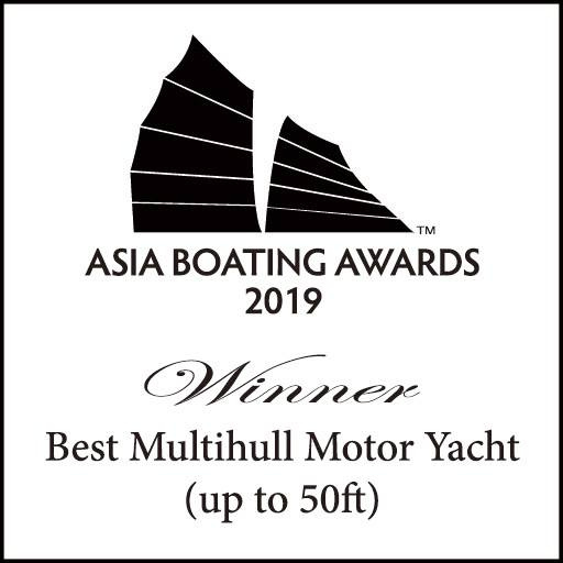 Asia Boating Award 2019 for Fountaine Pajot MY 40 power catamaran